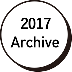 2017 ARCHIVE